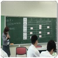 http://www.ginowan-h.open.ed.jp/S_kenshu03.jpg