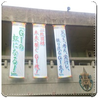 http://www.ginowan-h.open.ed.jp/gakuensai.jpg